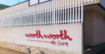 worth worth cure(ワースワース キュア)