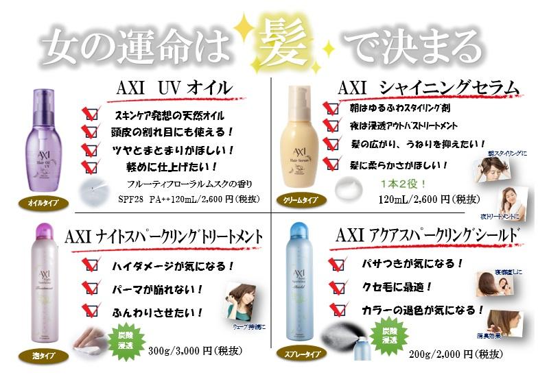 ニュース11-5